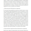 альманах11-вступление11
