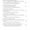 альманах11-вступление3