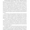 альманах11-вступление5