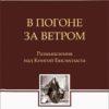 сборник книг расулова-3