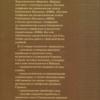 словарь-указатель-форзац