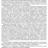 словарь-указатель-вступление2