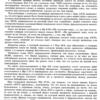 словарь-указатель-вступление3