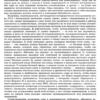 словарь-указатель-вступление6