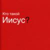 книги для молодежи-вступление (1)