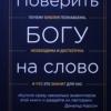 книги для молодежи-вступление (3)