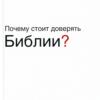 книги для молодежи-вступление (4)
