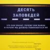 сборник деянга-вступление (2)
