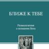 сборник книг расулова-1